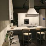 galleria-home-smart-8-min